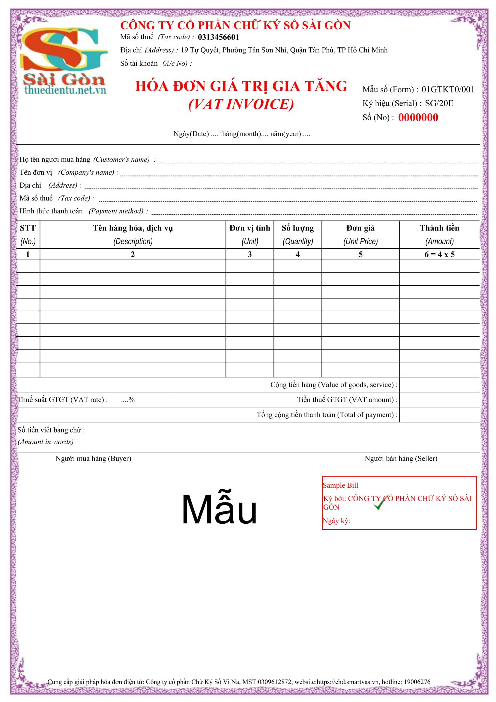 mua hóa đơn điện tử